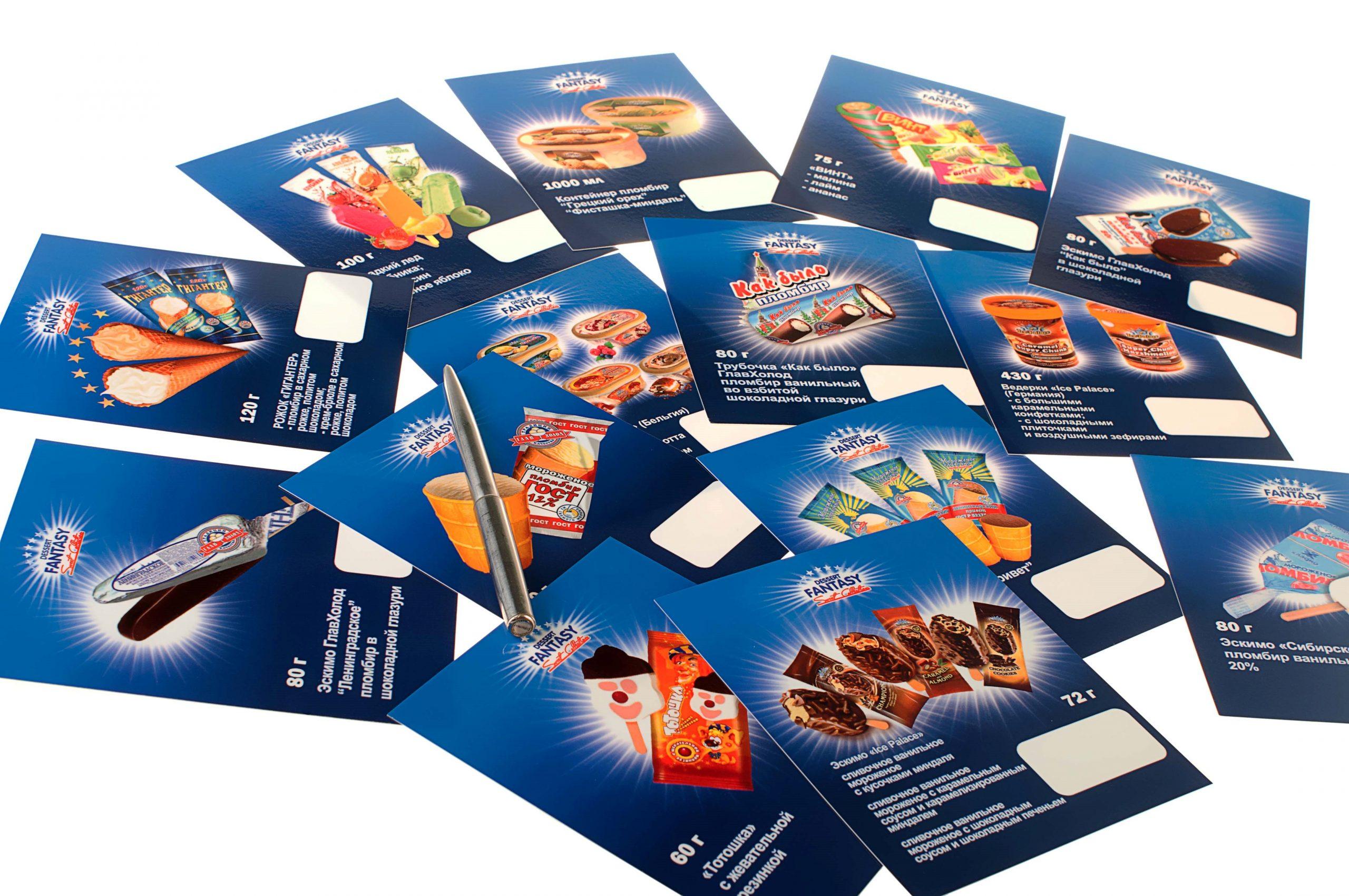 Печать рекламных листовок в Москве | фото 2