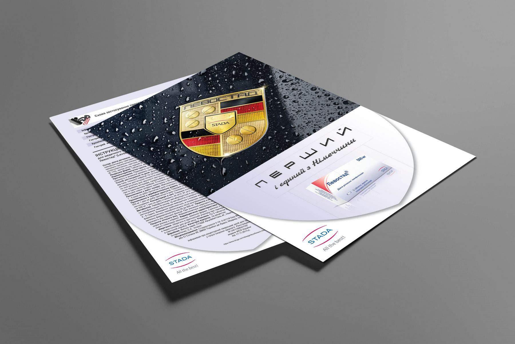 Печать рекламных листовок в Москве | фото 3