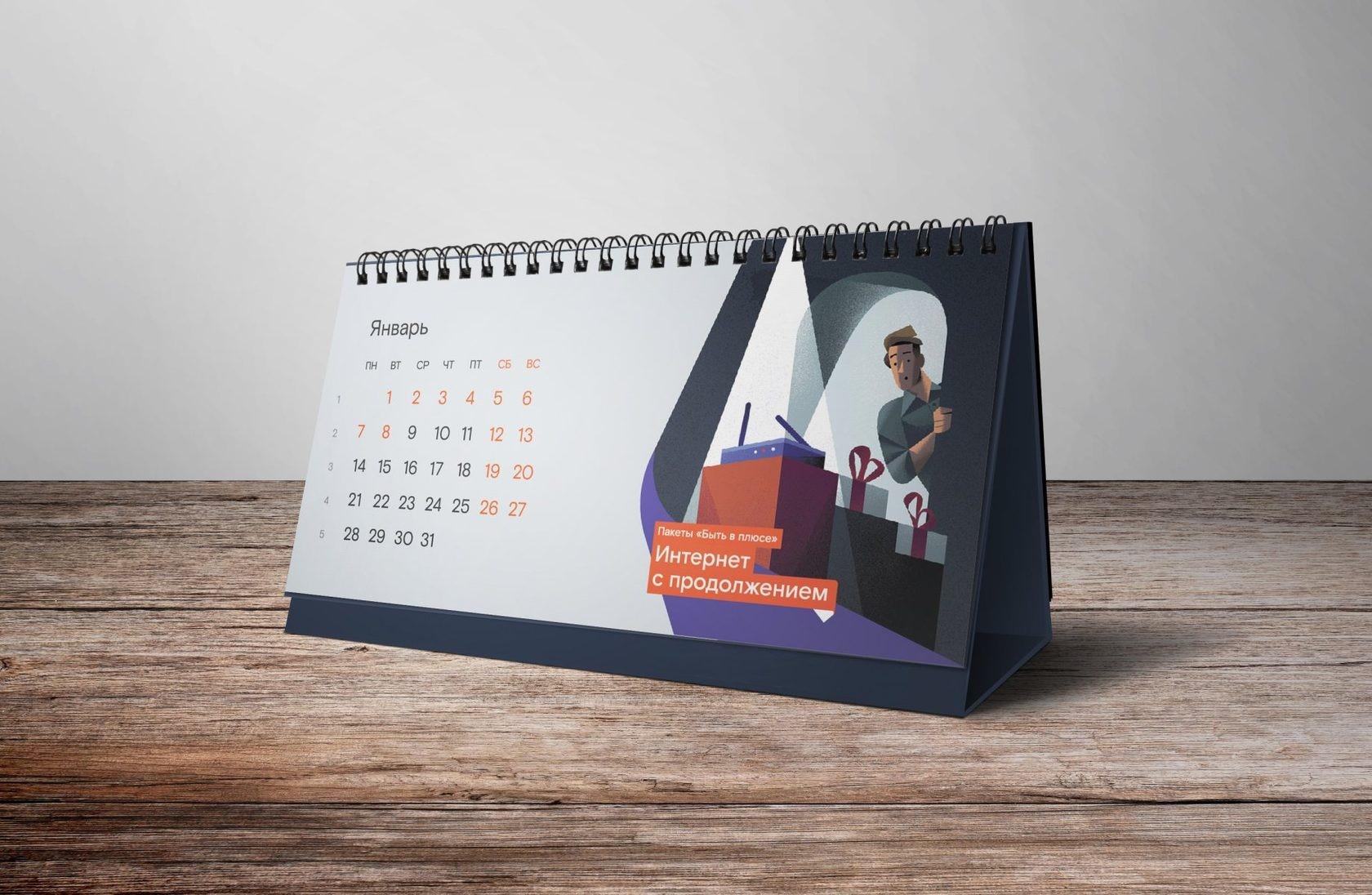 Печать самосборных календарей-домиков в Москве | фото 3