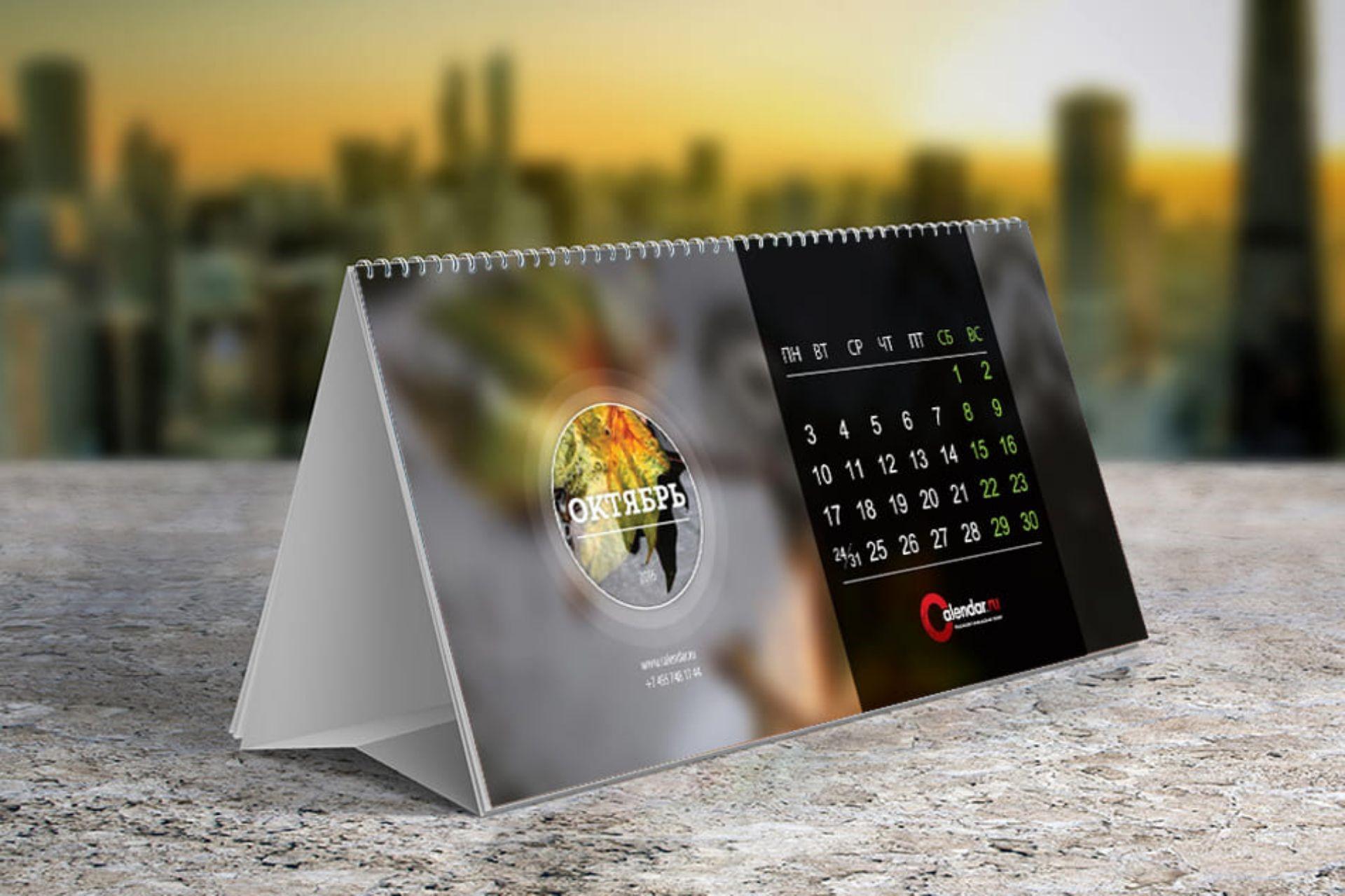 Печать самосборных календарей-домиков в Москве | фото 5