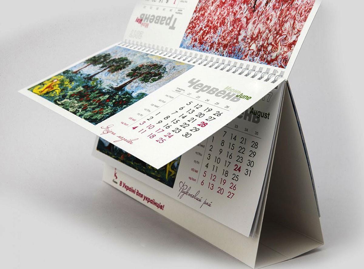 Печать самосборных календарей-домиков в Москве | фото 6
