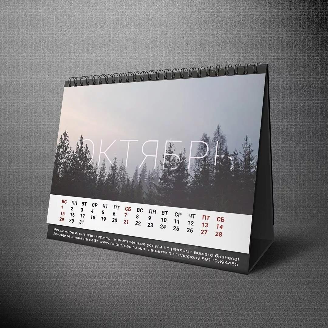 Печать самосборных календарей-домиков в Москве | фото 1
