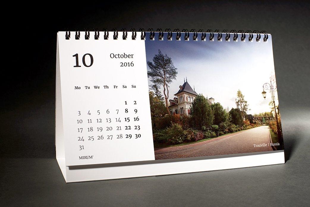 Печать самосборных календарей-домиков в Москве | фото 7