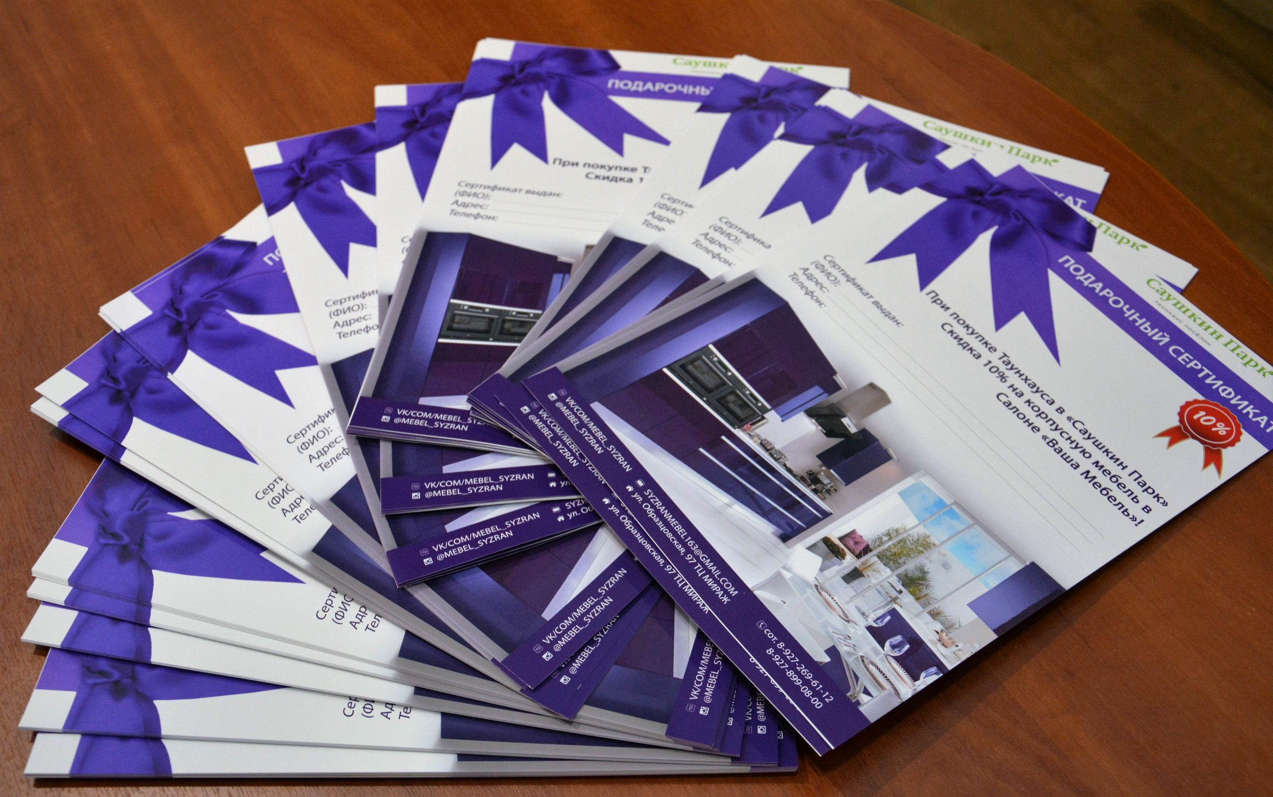 Печать сертификатов в Москве | фото 5