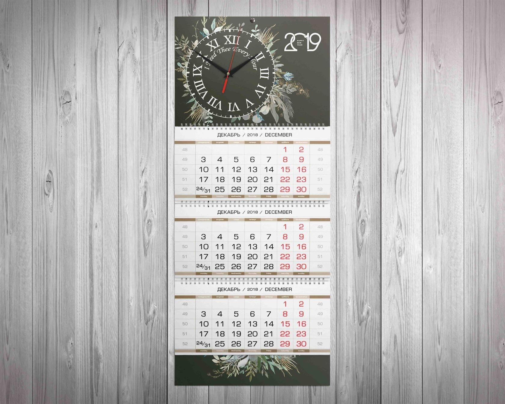 Печать трехблочных календарей в Москве | фото 2