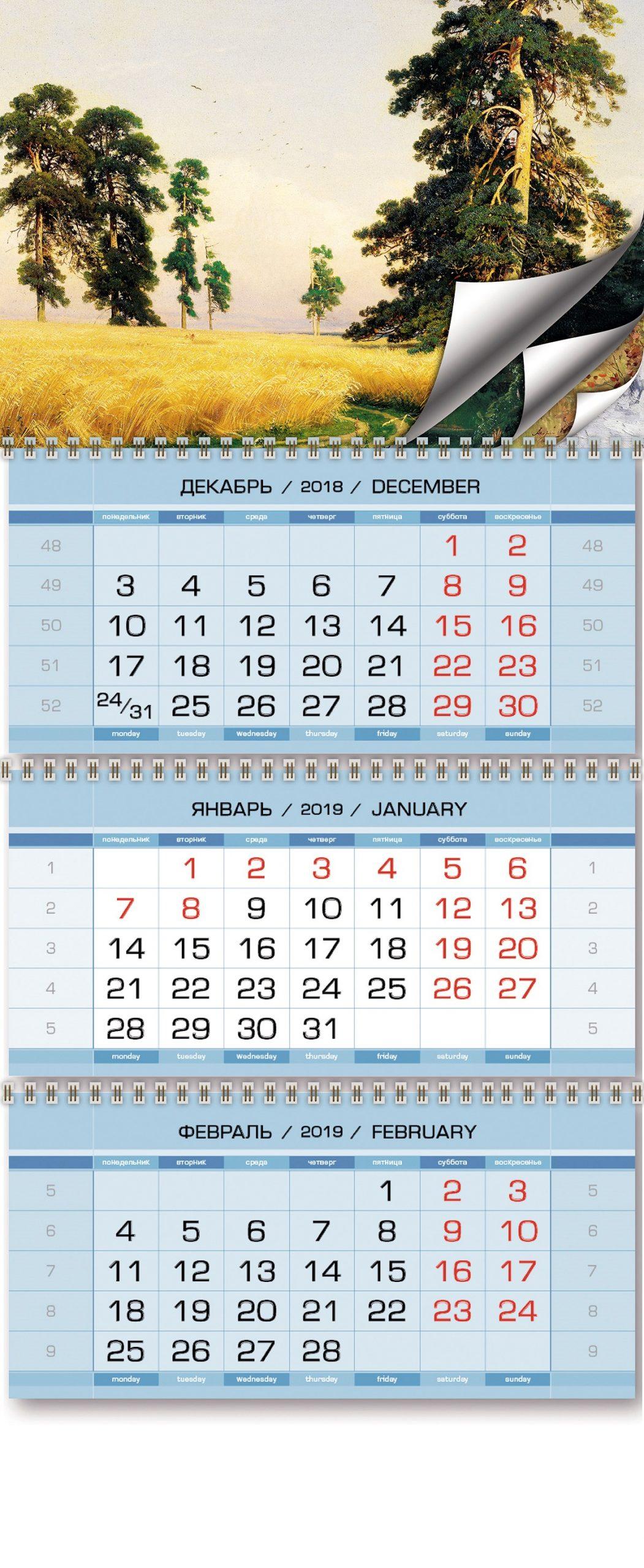 Печать трехблочных календарей в Москве | фото 4