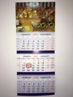 Печать трехблочных календарей в Москве | фото 8