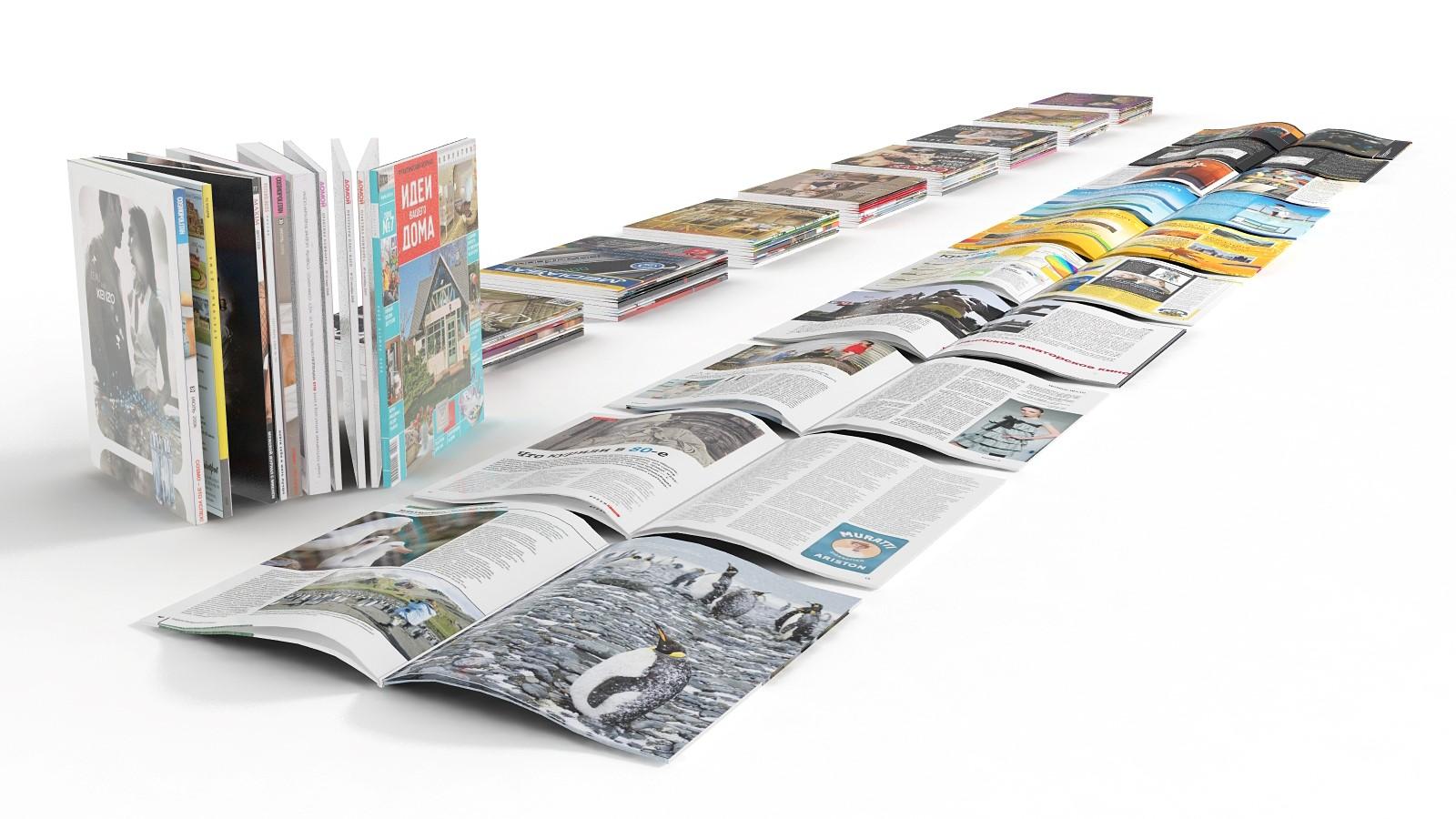 Печать журналов в Москве | фото 8