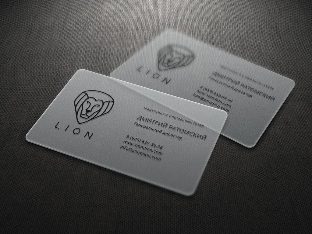 Прозрачные визитки в Москве | фото 8