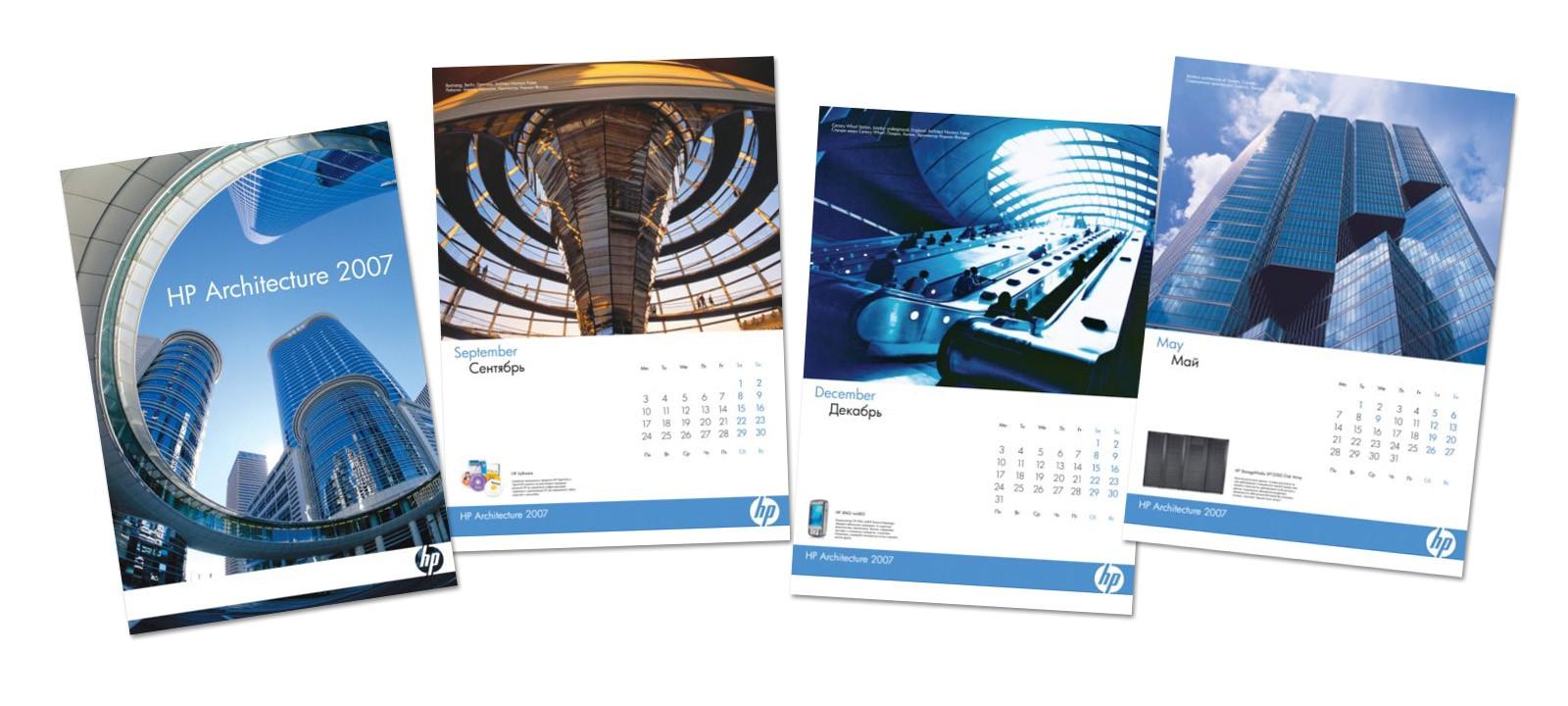 Разработка дизайна календарей в Москве | фото 4