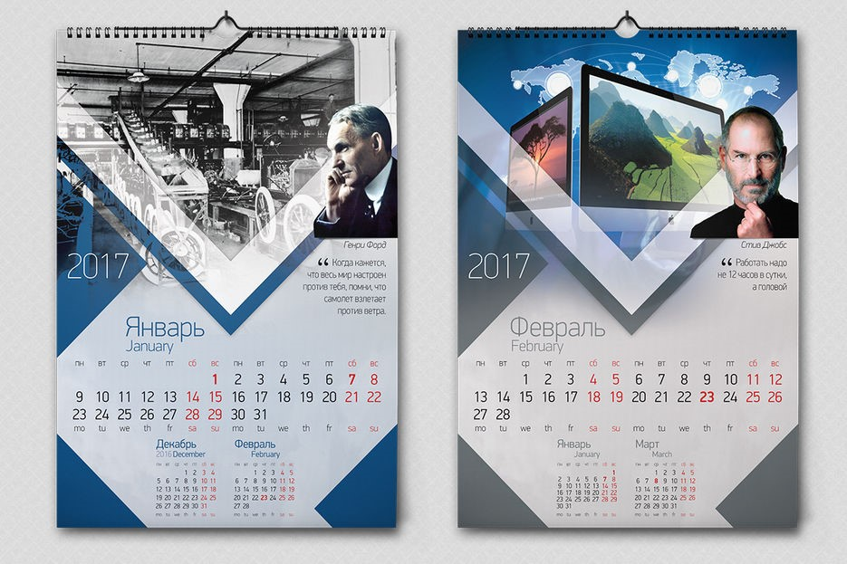 Разработка дизайна календарей в Москве | фото 5