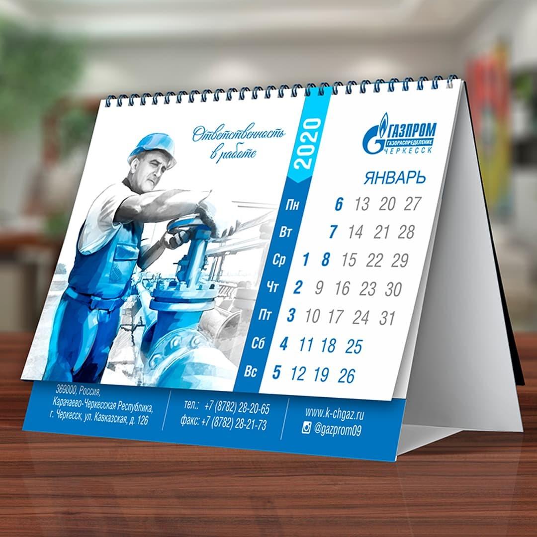 Разработка дизайна календарей в Москве | фото 1
