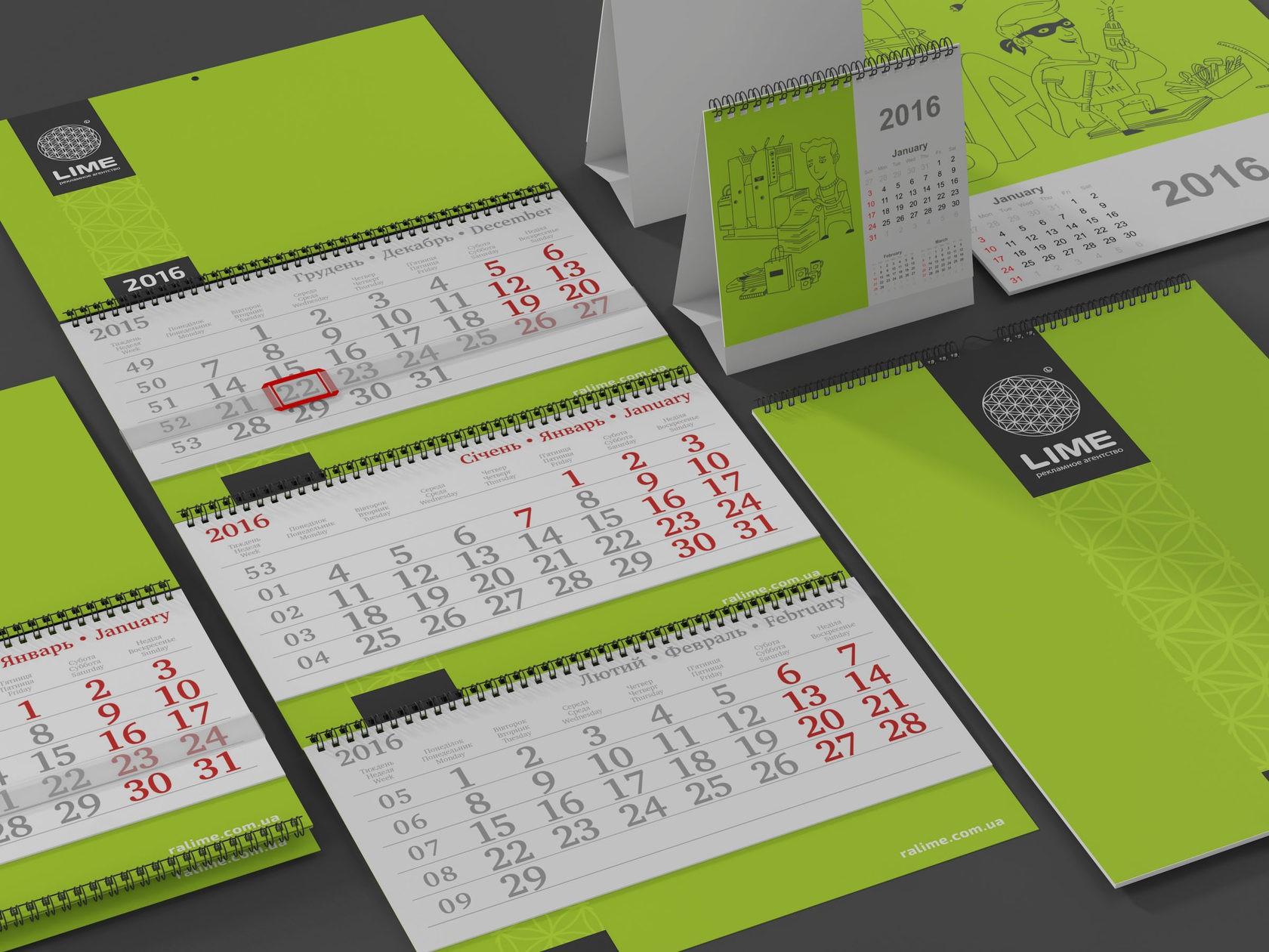 Разработка дизайна календарей в Москве | фото 7