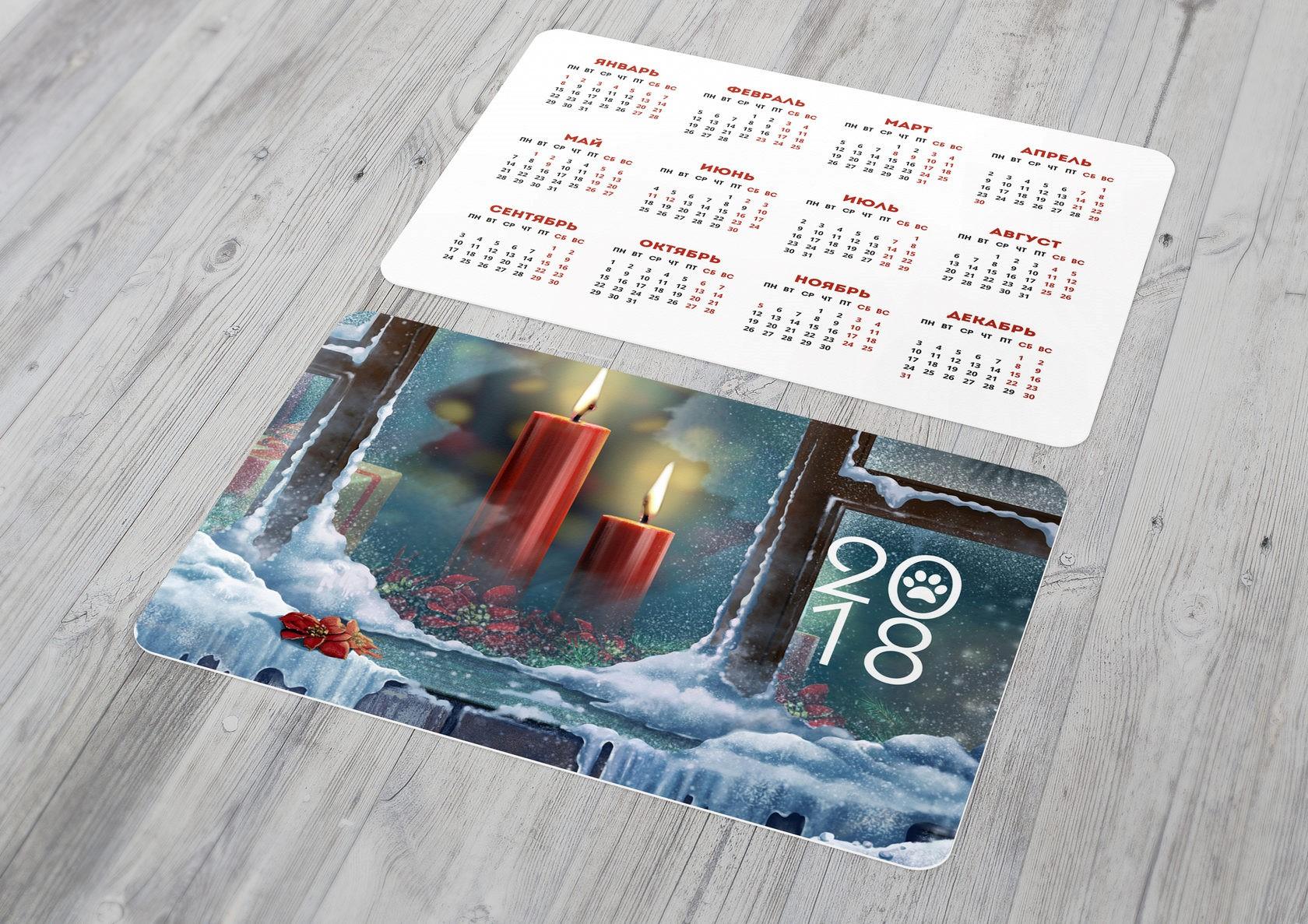 Разработка дизайна карманных календарей в Москве | фото 2