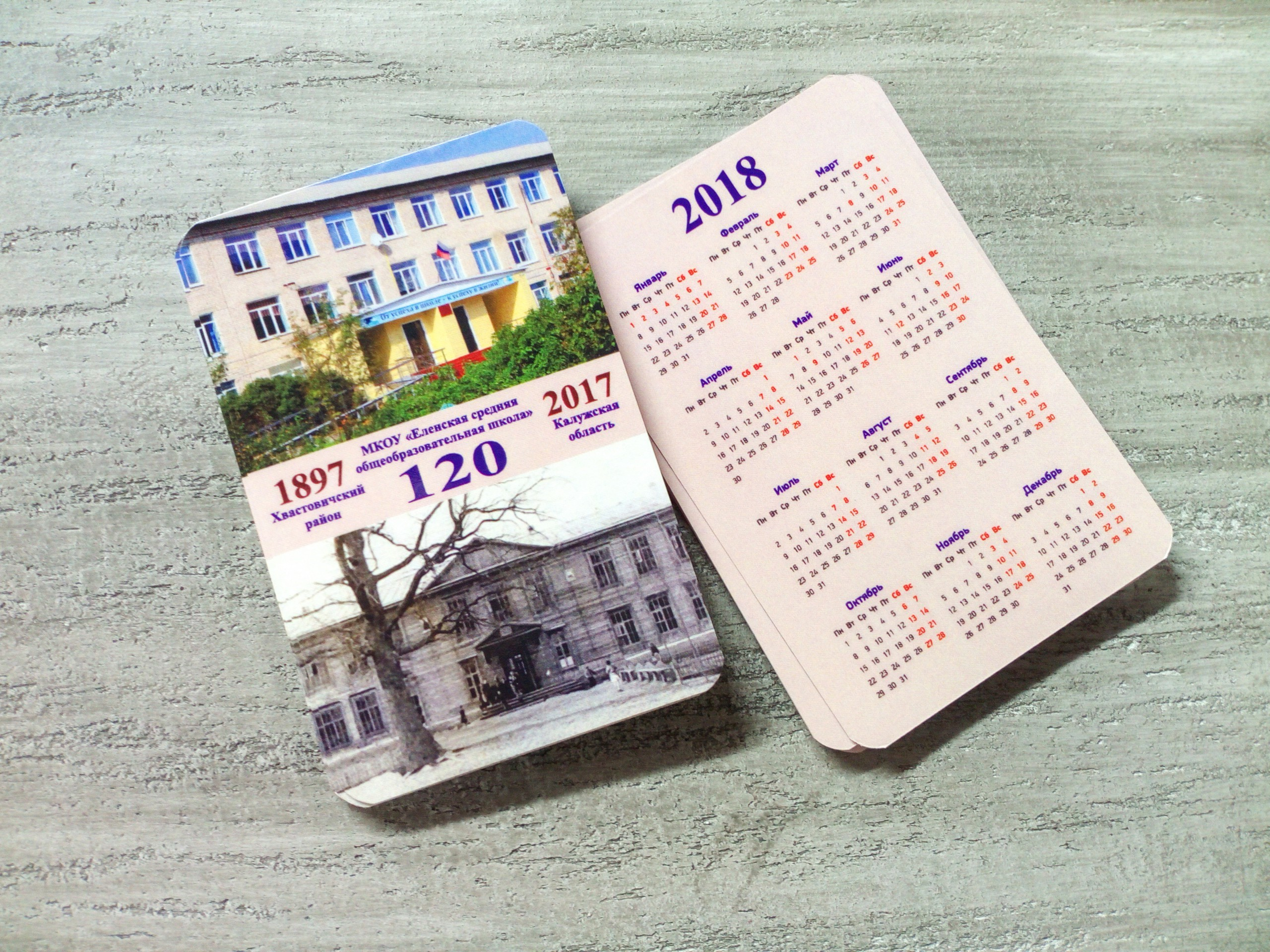 Разработка дизайна карманных календарей в Москве | фото 4