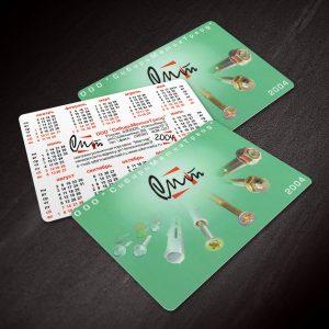 Разработка дизайна карманных календарей