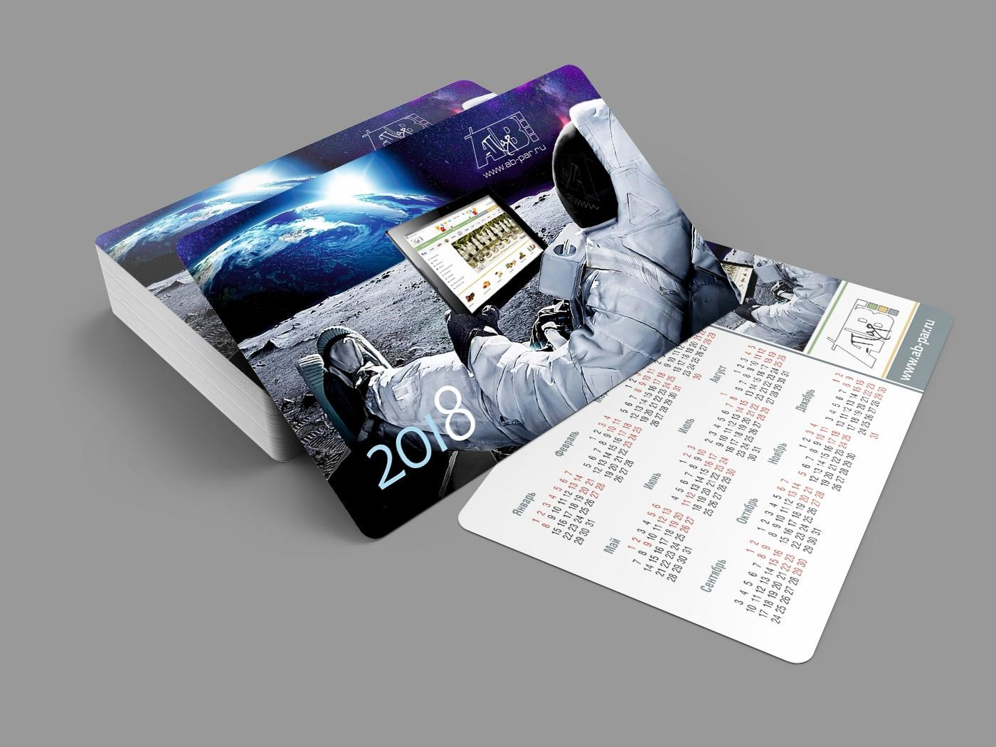 Разработка дизайна карманных календарей в Москве | фото 6