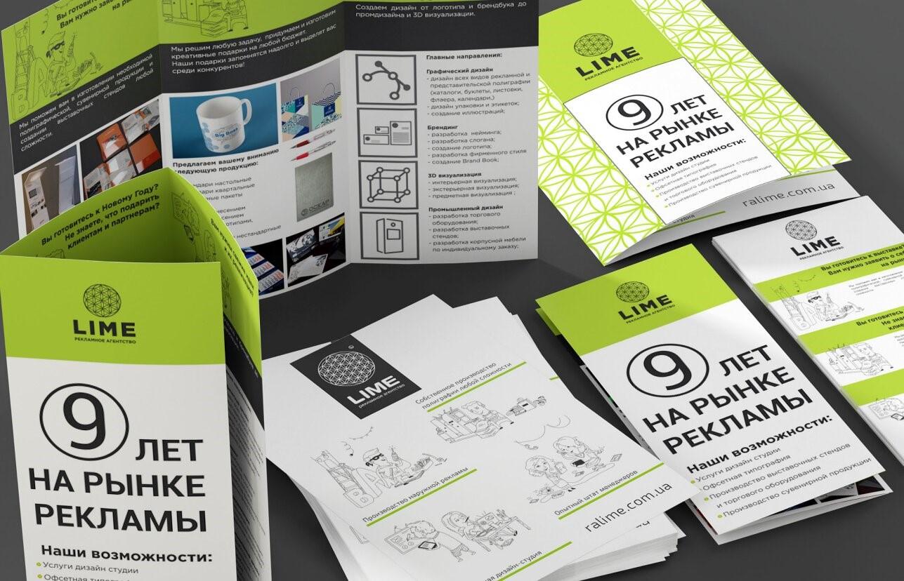 Разработка дизайна листовок в Москве | фото 3