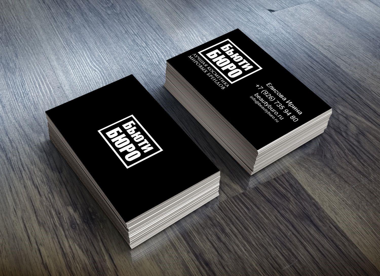 Разработка дизайна визиток в Москве | фото 5