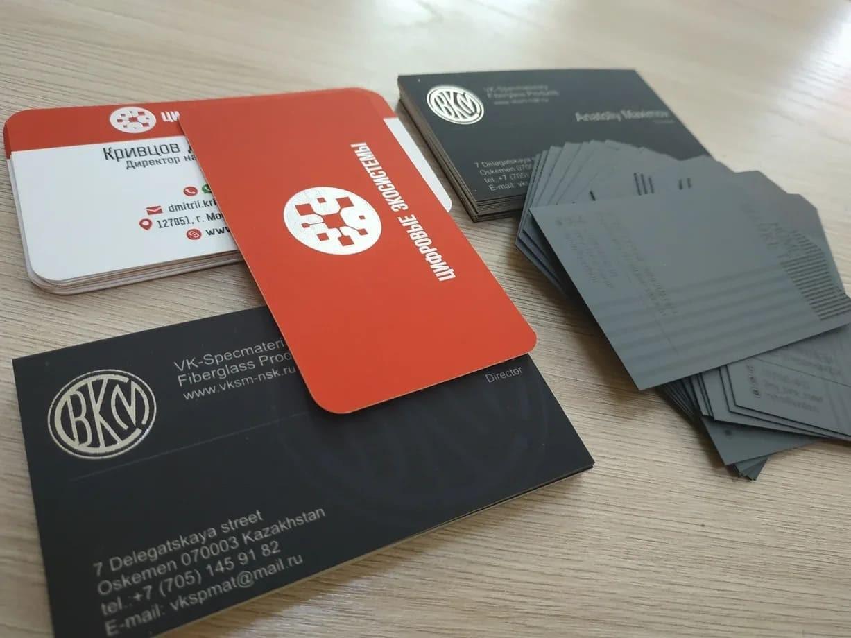 Разработка дизайна визиток в Москве | фото 6