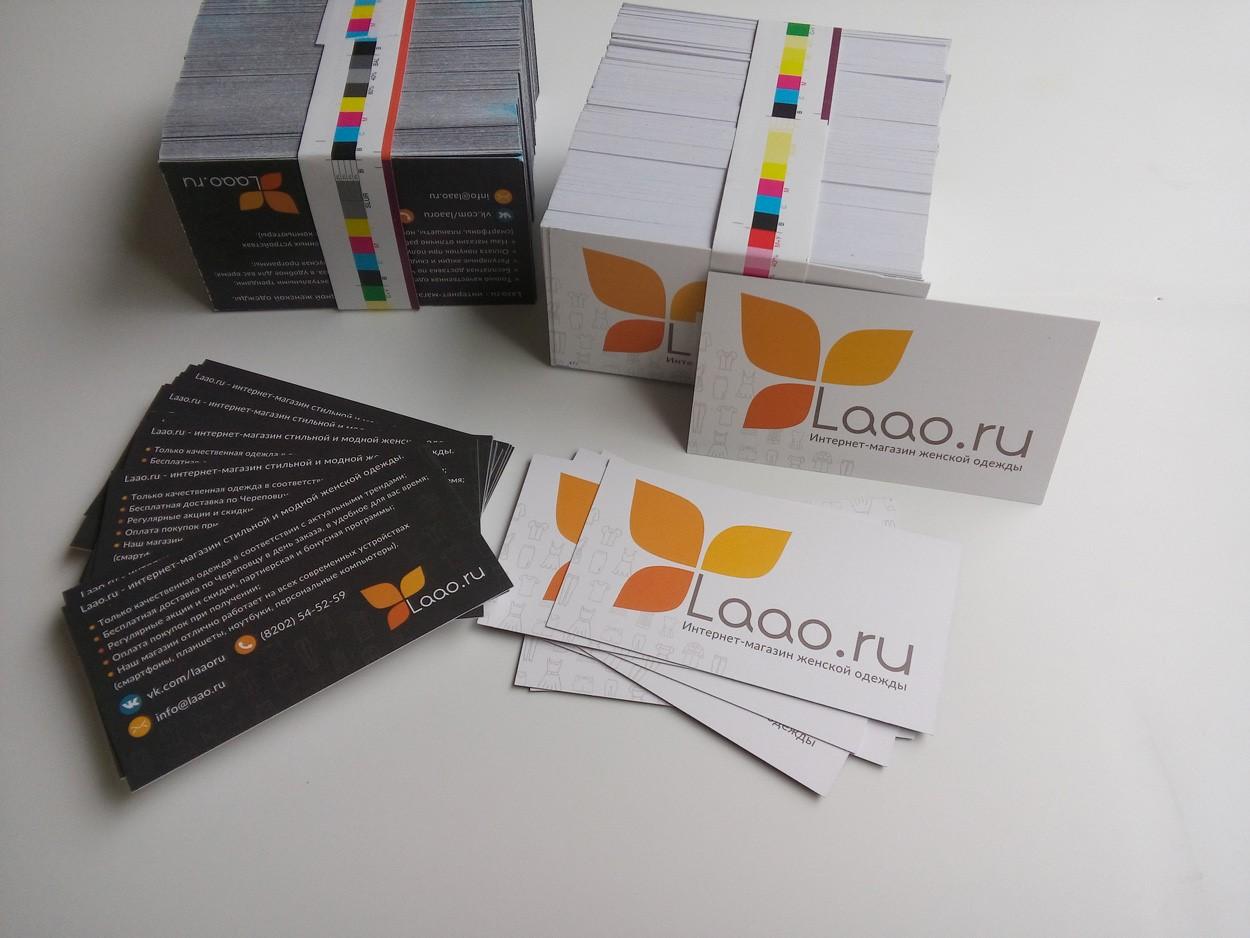 Разработка дизайна визиток в Москве | фото 7