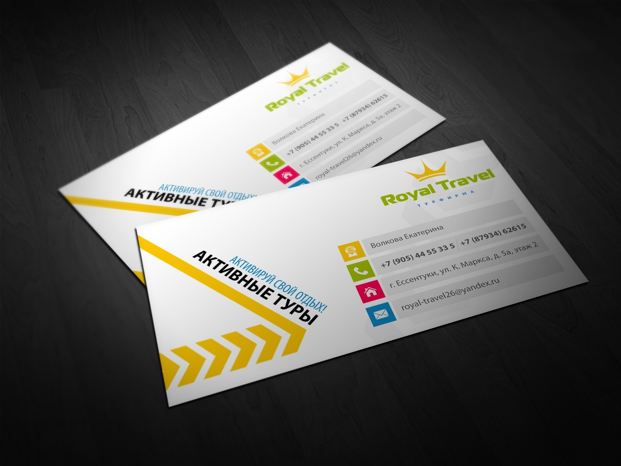 Разработка дизайна визиток в Москве | фото 8