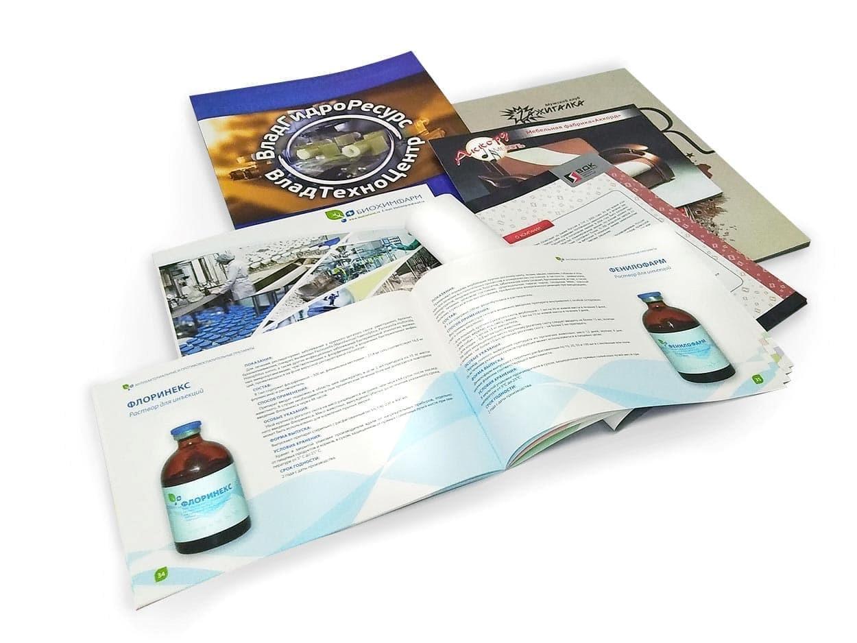 Рекламные брошюры в Москве | фото 3