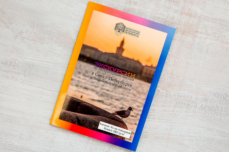 Срочная печать каталогов в Москве | фото 3