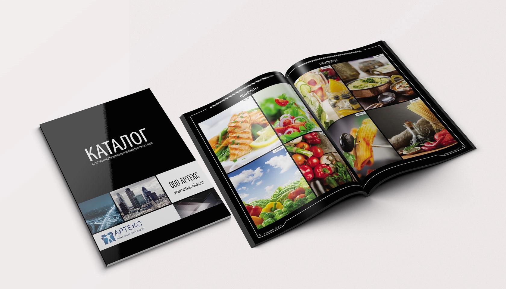 Срочная печать каталогов в Москве | фото 1