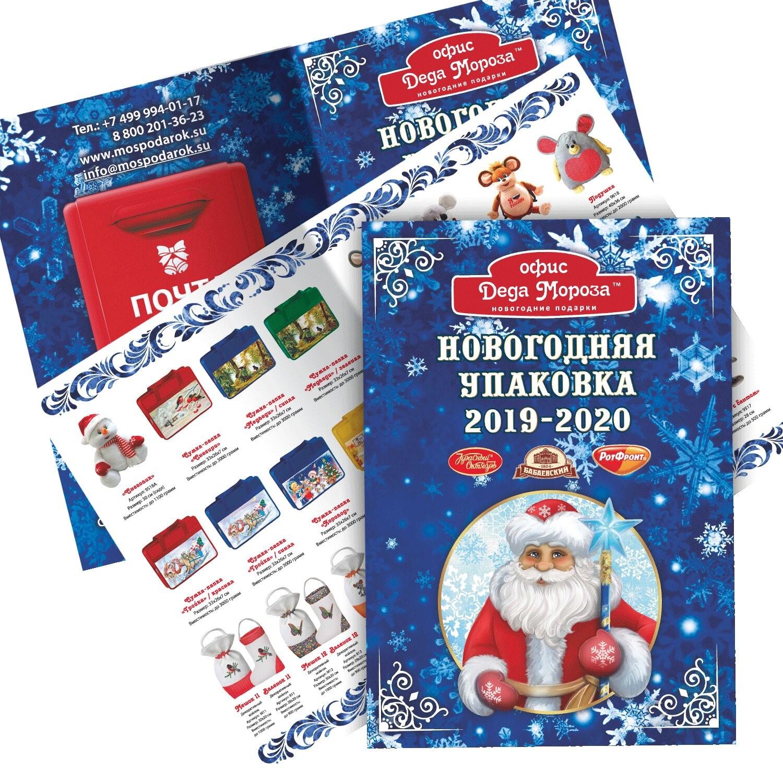 Срочная печать каталогов в Москве | фото 8
