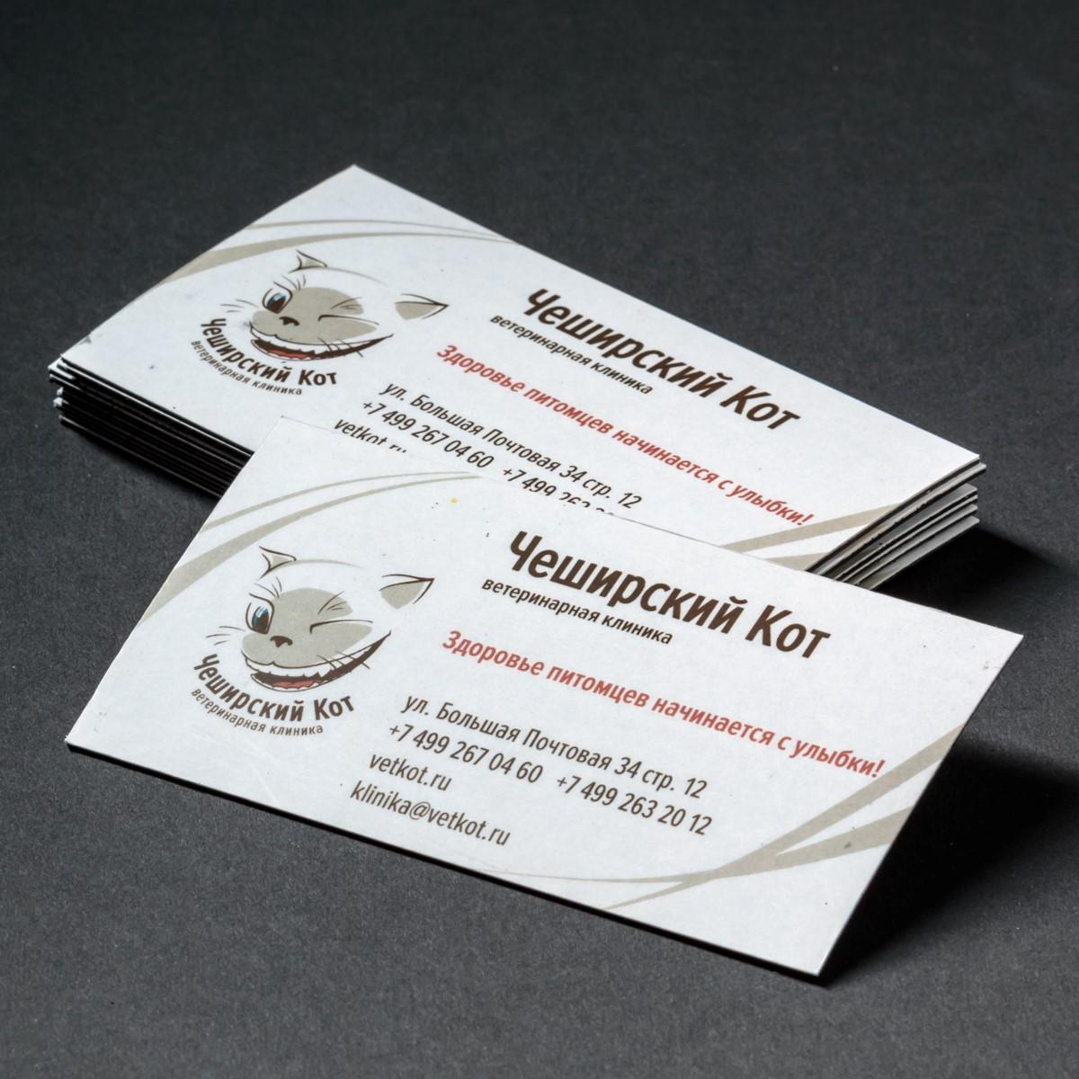 Срочная печать визиток в Москве   фото 7