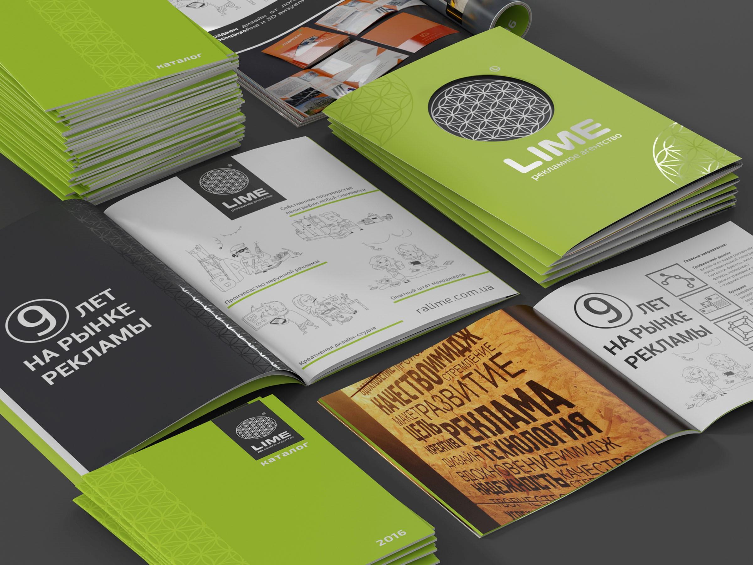 Цифровая печать каталогов в Москве | фото 2