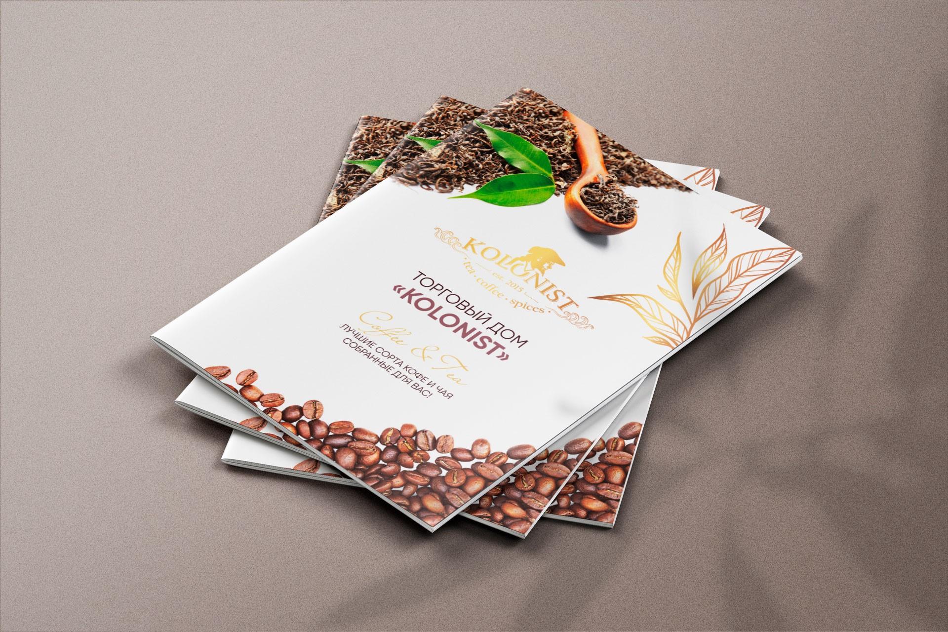 Цифровая печать каталогов в Москве | фото 3