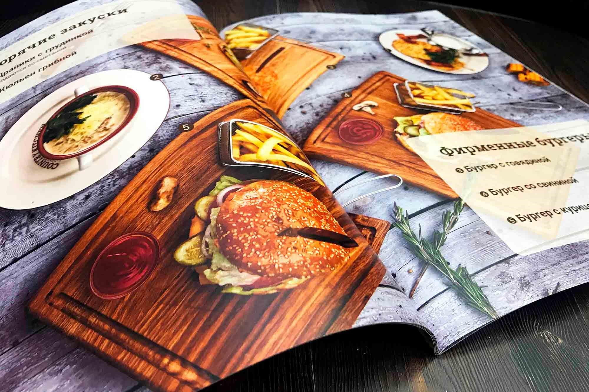 Цифровая печать каталогов в Москве | фото 8