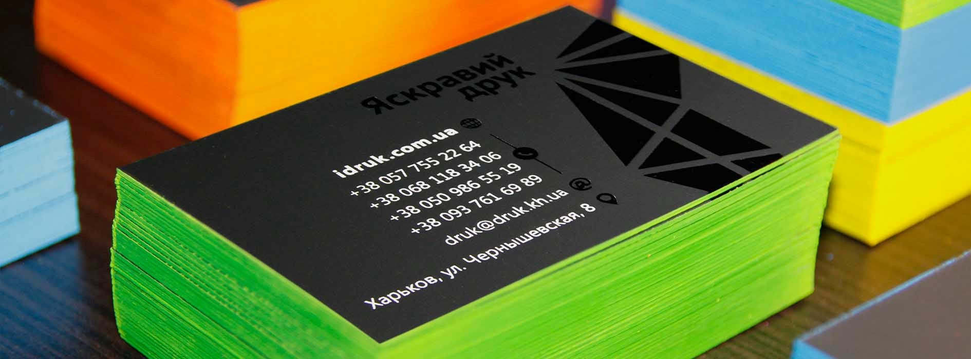Цветные визитки в Москве | фото 7