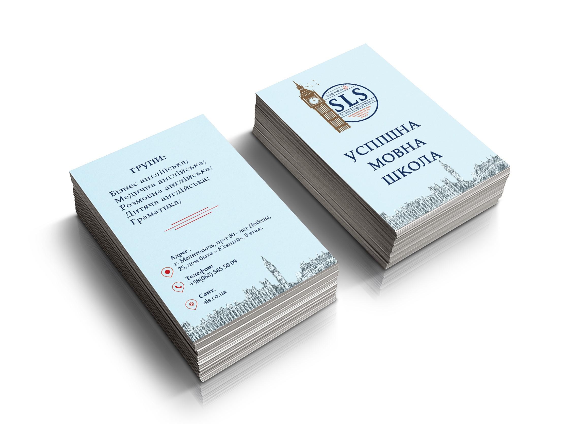 Визитки для интернет-магазина в Москве | фото 2