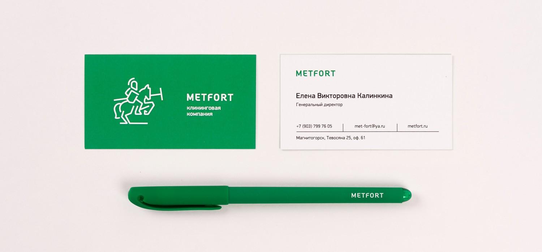 Визитки для клининговой компании в Москве | фото 8