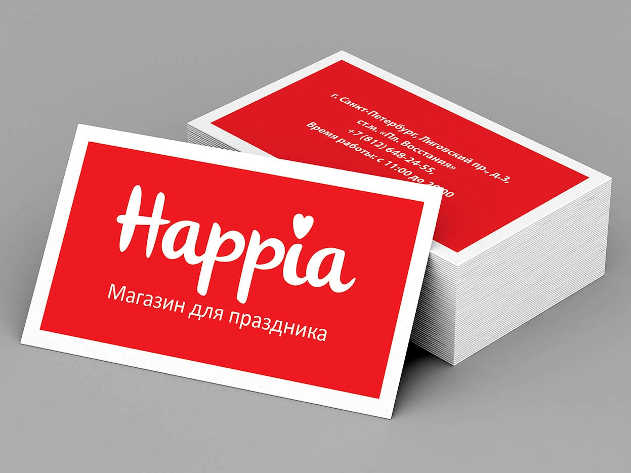 Визитки для магазина в Москве | фото 5