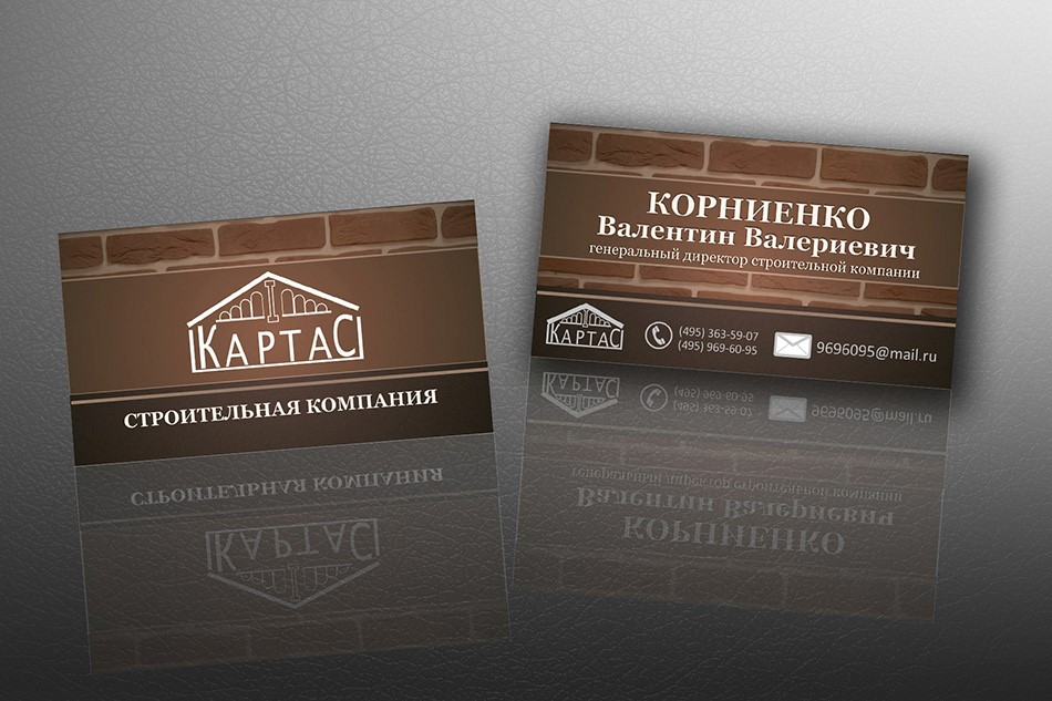 Визитки для строительных компаний в Москве | фото 4