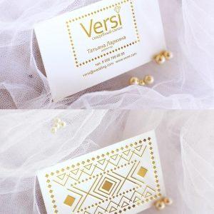 Визитки для свадьбы