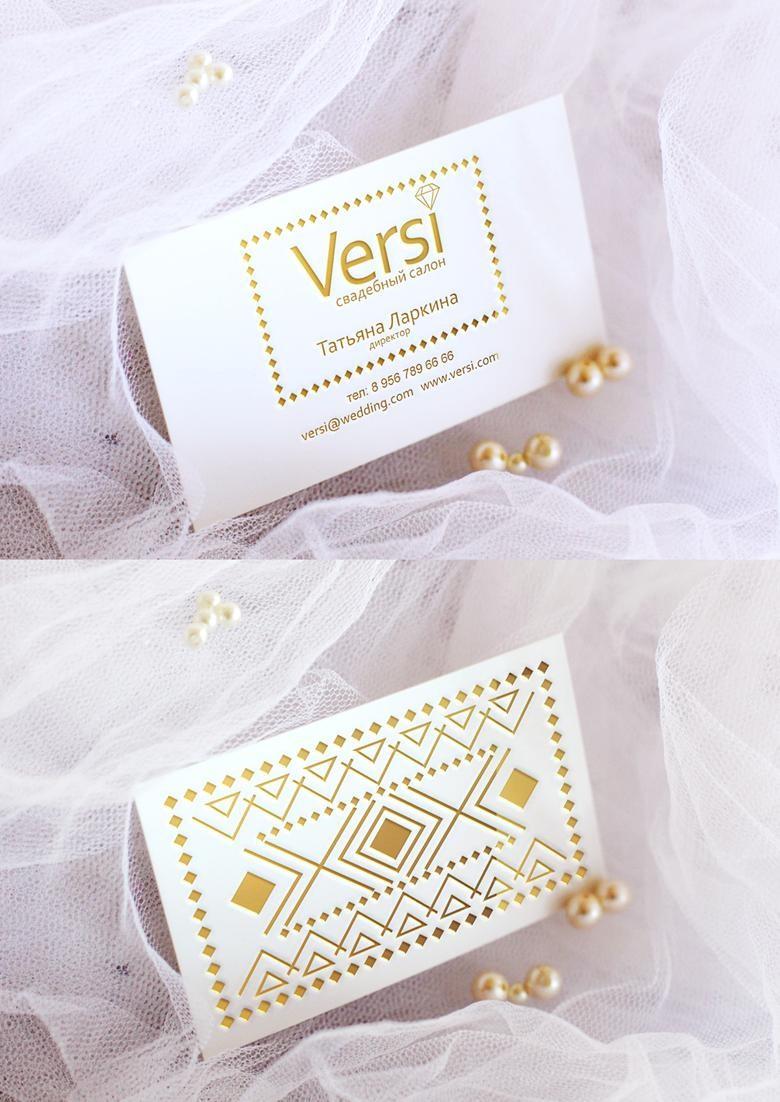 Визитки для свадьбы в Москве | фото 1