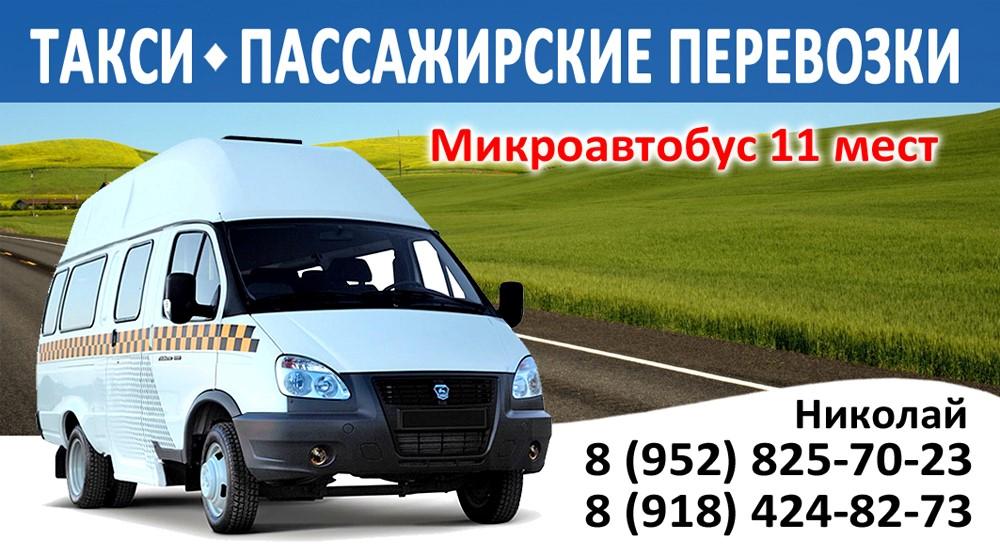 Визитки для такси в Москве | фото 4