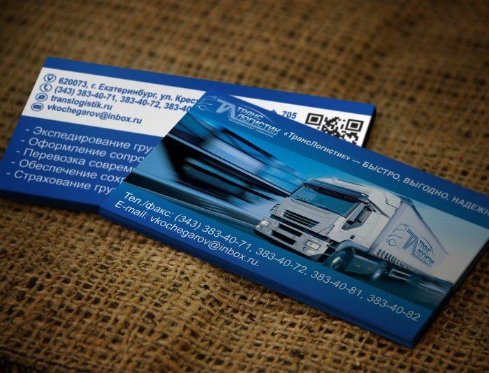 Визитки для транспортных компаний в Москве   фото 3