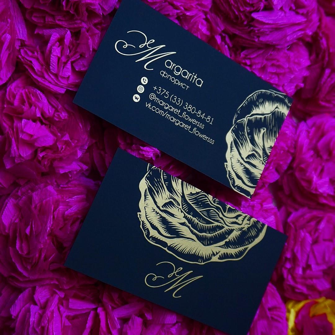Визитки для цветочного магазина в Москве | фото 2