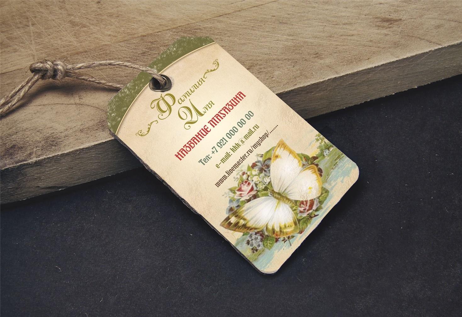 Визитки для цветочного магазина в Москве | фото 3