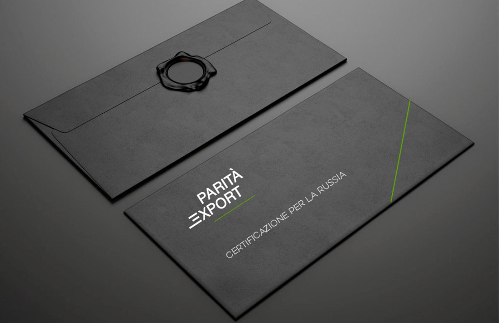 Печать и изготовление конвертов