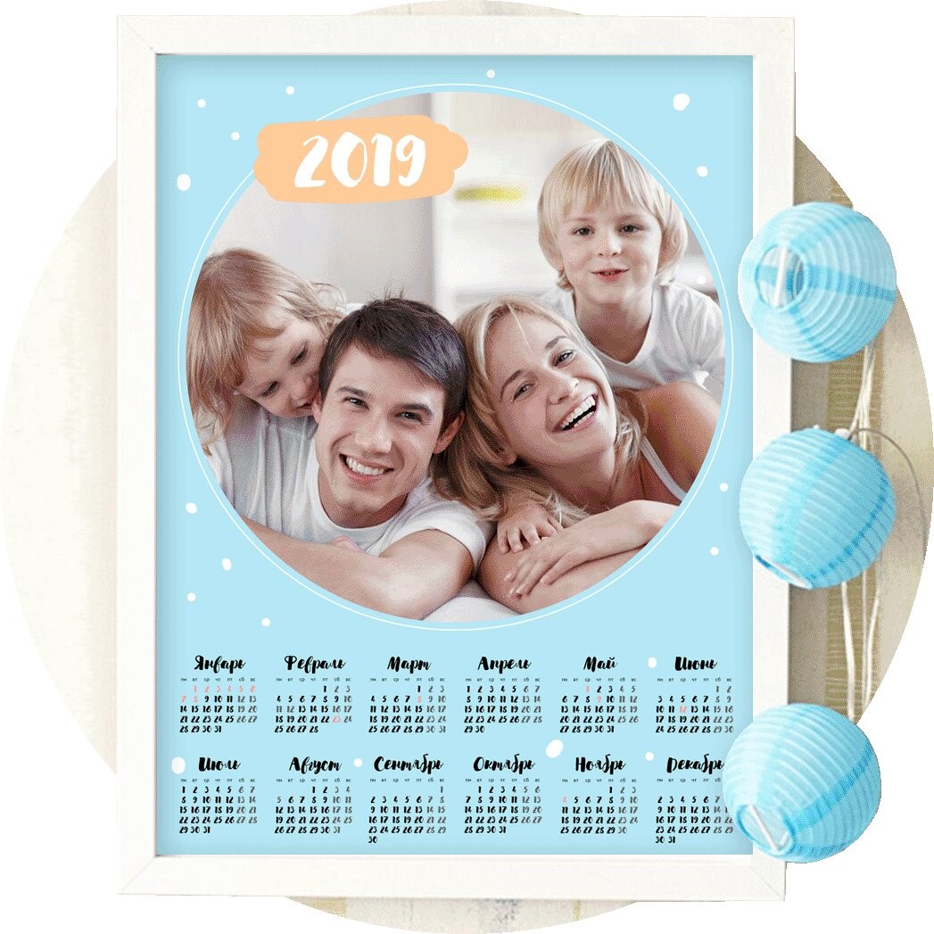 Печать календарей в Москве