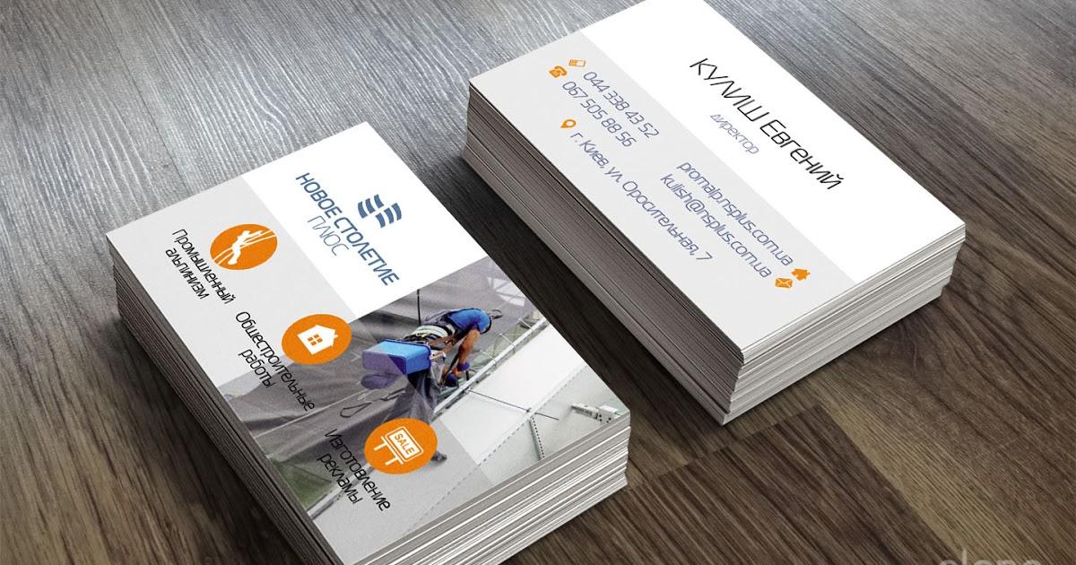 визитки в москве tprint.ru