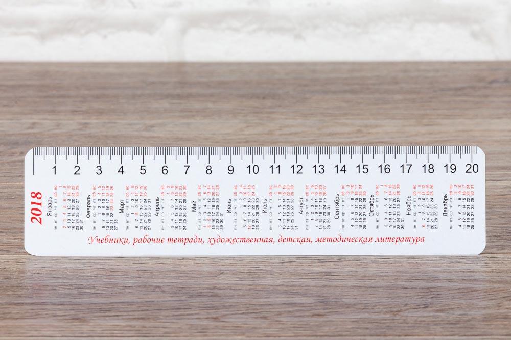 Изготовление календарей-линеек на заказ в Москве | фото 6