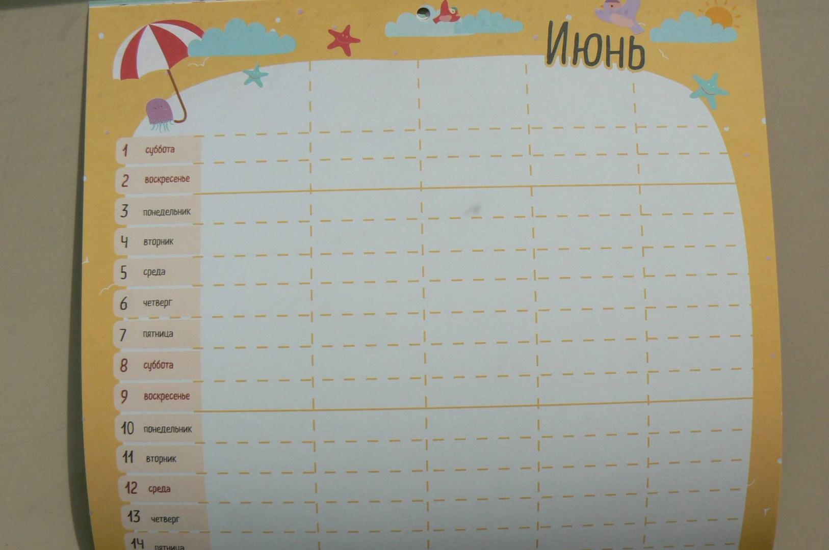 Изготовление календарей-планингов недорого